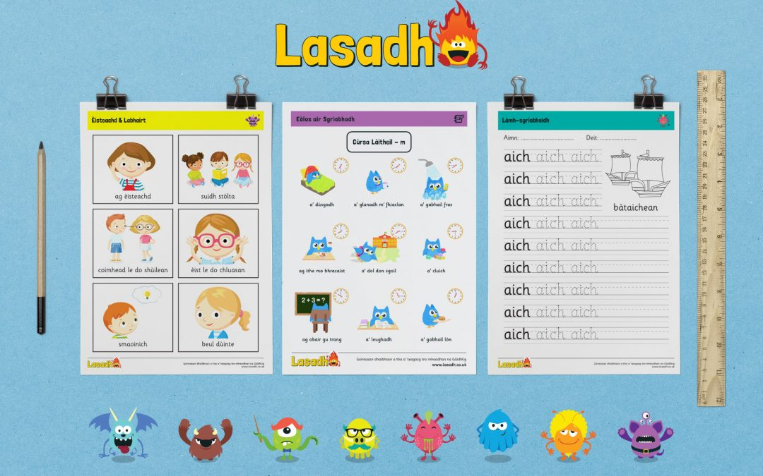 Lasadh – Stòrlann
